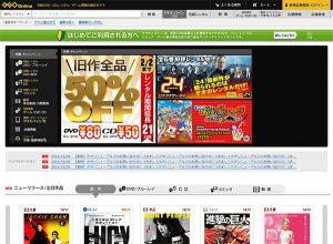 GEO Online様