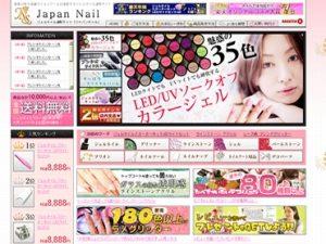Japan Nail様