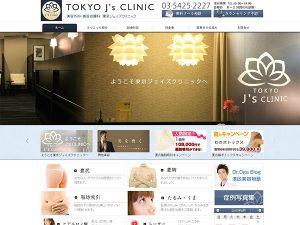 TOKYO J's CLINIC