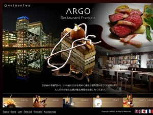 ARGO様