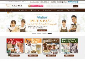 ペットスパ Yahoo!ショッピング店